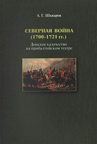 9789525761054: Severnaia Voina (1700-1721 gg.): Donskoe Kazachestvo na Pribaltiskom Teatre[The Northern War 1700-1721 gg.: The Don Cossacks in the Baltic theater]