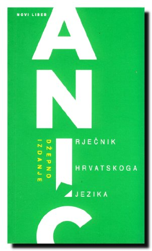 9789536045105: Suvremena historiografija: Korijeni, postignuća, traganja (Historiae) (Croatian Edition)