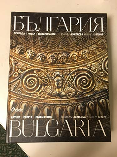 9789542816256: BULGARIA: NATURE PEOPLE CIVILIZATIONS