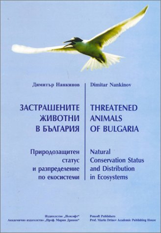 9789544306618: Threatened Animals of Bulgaria: Natural Conservation Status and Distribution in Ecosystems