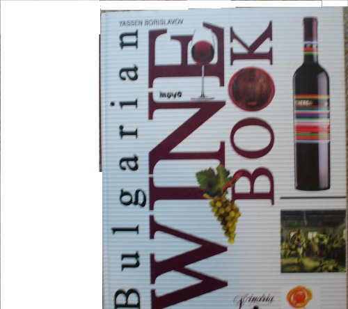 9789545284786: Bulgarian Wine Book (History, Culture, Cellars and Wines)