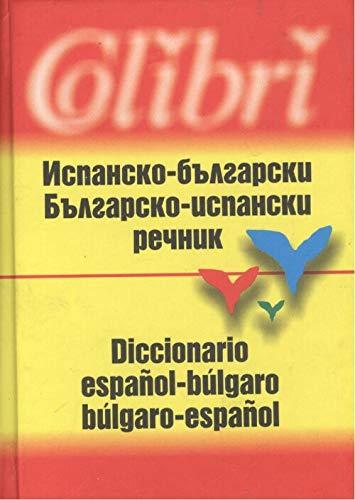 9789545291029: DICC. ESPAÑOL-BULGARO (CART)