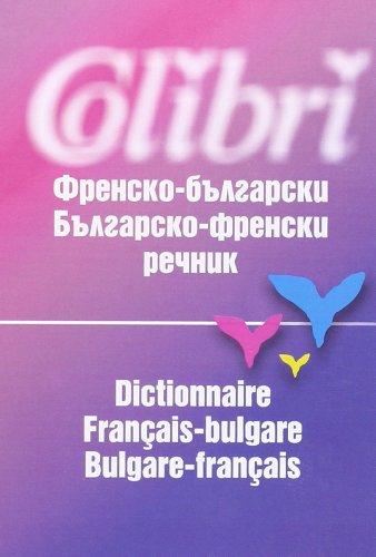 9789545294259: dictionnaire Fra-bulgare et Bul-francais