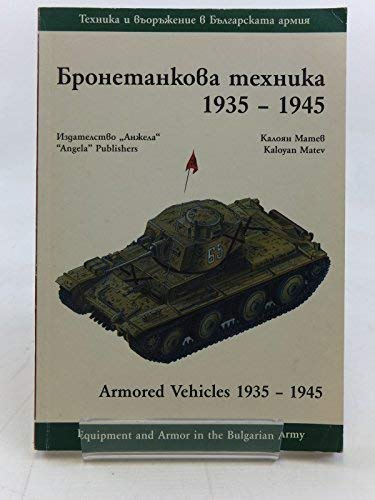 9789549058772: Bulgarian Armored Vehicles, 1935-1945