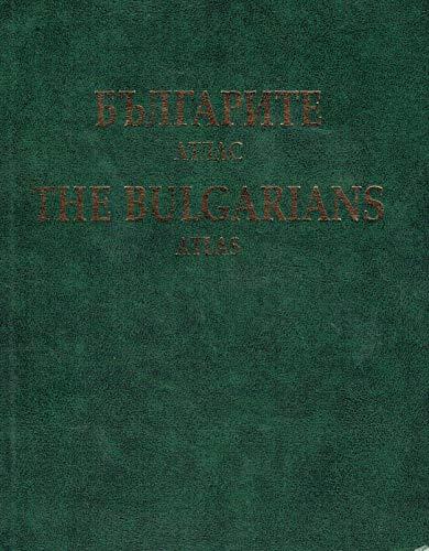 9789549942224: The Bulgarians Atlas