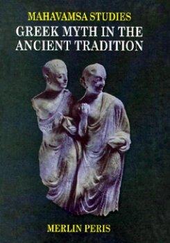 MAHAWANSA STUDIES GEEK MYTH IN THE ANCIENT: Prof. Merlin Peris