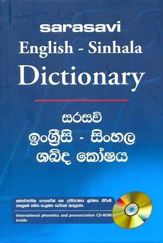 9789555736275: Sarasavi English-Sinhala Dictionary