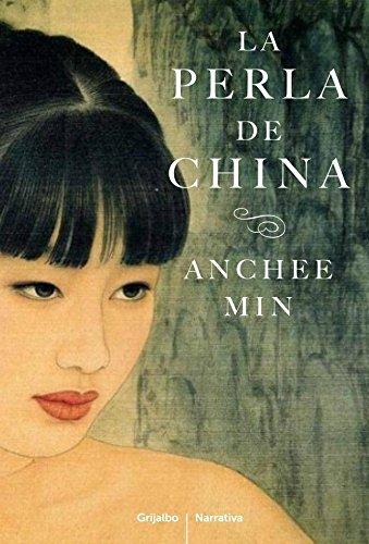 9789562583596: La Perla De China