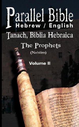 Parallel Bible Hebrew / English: Tanakh, Biblia: Friedlander, M. [Editor];