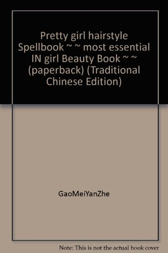 Pretty girl hairstyle Spellbook ~ ~ most essential IN girl Beauty Book ~ ~ (paperback) (Traditional...