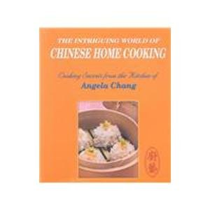 9789570497373: The Intriguing World of Chinese Home Cooking