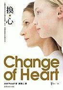 Change of Heart (Chinese Edition): Picoult, Jodi