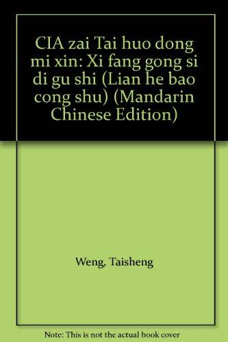 CIA zai Tai huo dong mi xin: Weng, Taisheng