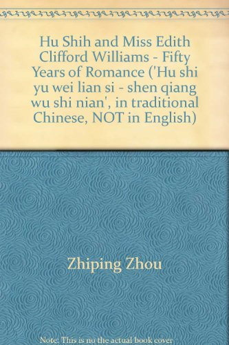 9789570818130: Hu Shih and Miss Edith Clifford Williams - Fifty Years of Romance ('Hu shi yu wei lian si - shen qiang wu shi nian', in traditional Chinese, NOT in English)