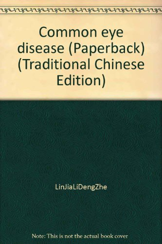 Common eye disease (Paperback) (Traditional Chinese Edition): LinJiaLiDengZhe