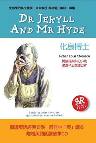9789570837094: Dr. Jekyll and Mr. Hyde