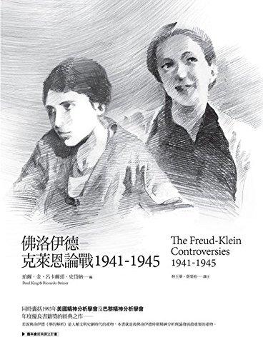 9789570843217: The Freud-Klein Controversies 1941-1945