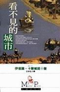 Invisible Cities (Chinese Edition): Calvino, Italo