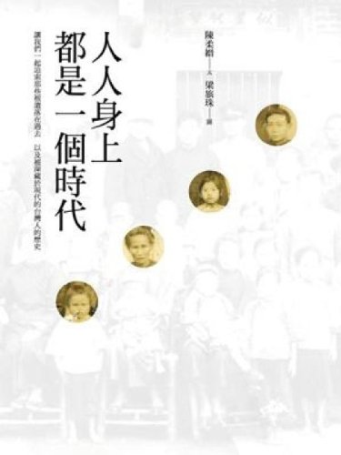 Seeds of Change (Chinese Edition) ??????????