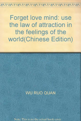 9789571354576: Forget love mind: use the law of attraction in the feelings of the world(Chinese Edition)