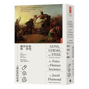 9789571362854: Guns, Germs, and Steel: The Fates of Human Societies
