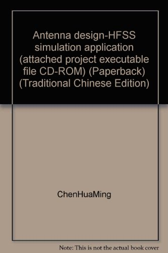 9789572175774: Antenna design-HFSS simulation application (attached project executable file CD-ROM) (Paperback) (Traditional Chinese Edition)