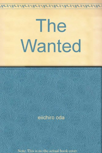 9789572548004: The Wanted