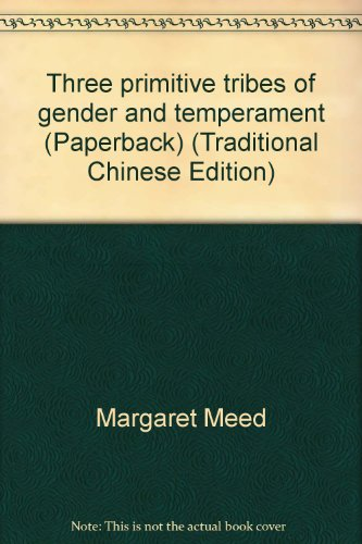 9789573202783: Three primitive tribes of gender and temperament(Chinese Edition)