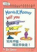 9789573214571: Marvin K Mooney Will You P (Bright & Early Books (Hardcover)) (Chinese and English Edition)