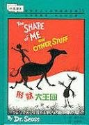 The Shape of Me and Other Stuff (English-Chinese edition): Seuss, Dr. (Theodore Geisel)