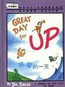 Great Day for Up!: Dr. Seuss