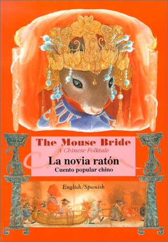9789573221500: The Mouse Bride (English-Spanish Edition)