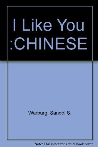 9789573234494: I Like You :CHINESE