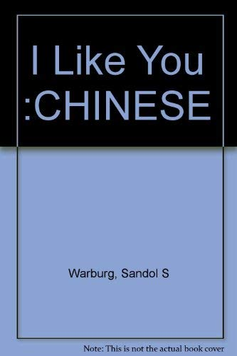 9789573234494: I Like You :CHINESE