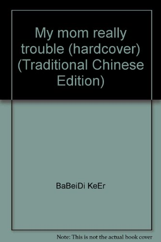 My mom really trouble (hardcover) (Traditional Chinese Edition): BaBeiDi KeEr