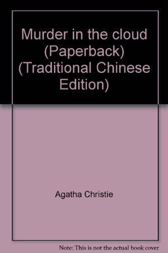 Murder in the cloud (Paperback) (Traditional Chinese: Agatha Christie