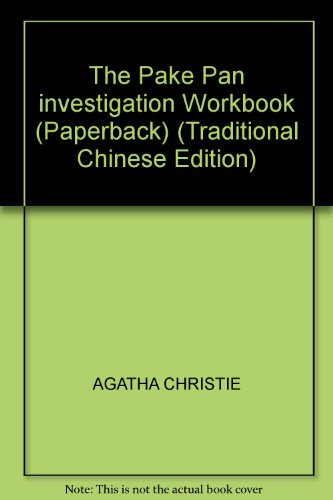 The Pake Pan investigation Workbook (Paperback) (Traditional: AGATHA CHRISTIE