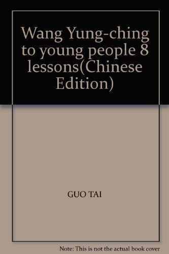 9789573255086: Wang Yung-ching to young people 8 lessons(Chinese Edition)