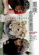 Lion Called Christian (Chinese Edition): Bourke, Anthony