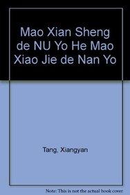 Mao Xian Sheng de NU Yo He: Xiangyan Tang