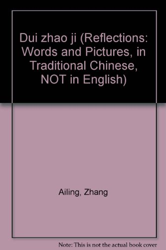 Dui zhao ji (Reflections: Words and Pictures, in Traditional Chinese, NOT in English): Ailing, ...