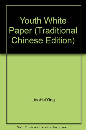 Youth White Paper (Traditional Chinese Edition): LiaoHuiYing