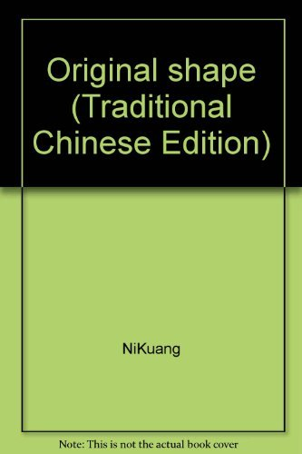 Original shape (Traditional Chinese Edition): NiKuang