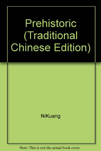 Prehistoric (Traditional Chinese Edition): NiKuang