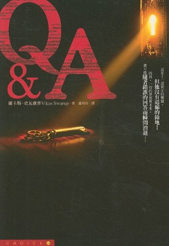 9789573323723: Q & A (Choice (Crown Publishing)) (Chinese Edition)