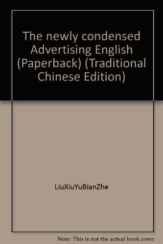 The newly condensed Advertising English (Paperback) (Traditional Chinese Edition): n/a