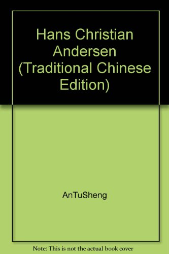 Hans Christian Andersen (Traditional Chinese Edition)