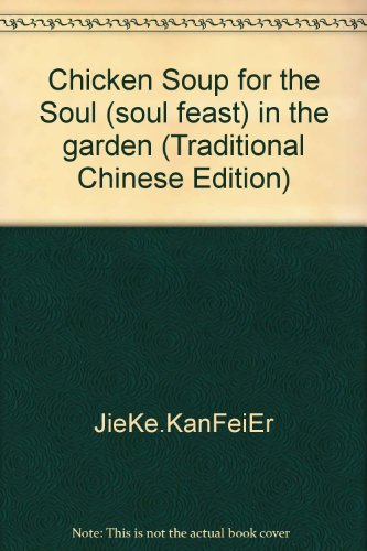 Chicken Soup for the Soul (soul feast) in the garden (Traditional Chinese Edition): JieKe.KanFeiEr