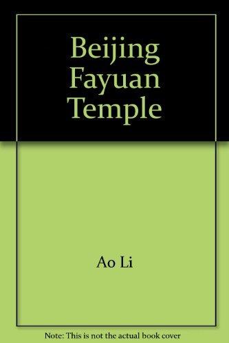9789575100773: Beijing Fayuan Temple ('Bei jing fa yuan si', in traditional Chinese, NOT in English)