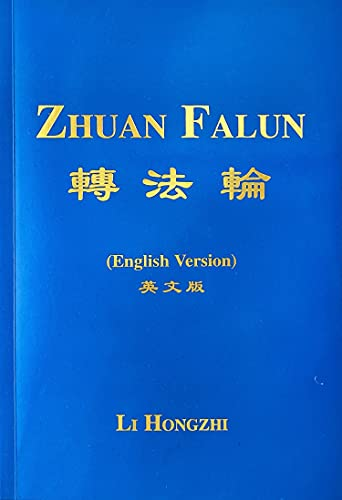 9789575526481: Zhuan Falun (English Version)